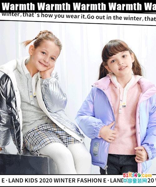 E·LAND KIDS丨冬日出游,要温暖亦要有型