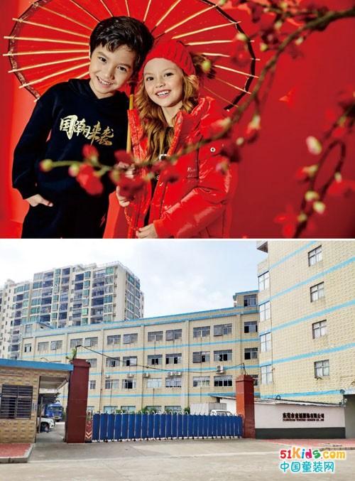 第25届中国(虎门)国际服装交易会暨虎门时装周 啾比乐童装取得一致好评!