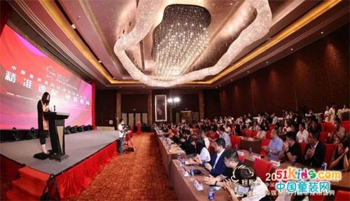 JOJO KIDS荣获2020年度中国孕婴童品牌品质实力榜上榜品牌