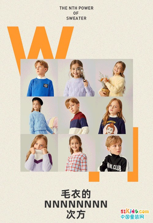 安奈儿冬上新 | 毛衣的N次方,风格不只一面!