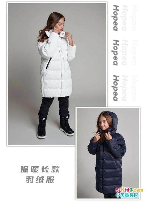 在-30°C的极寒下如何释放天性?reima童装全新高端系列Hopea温暖袭来