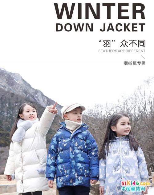 暖冬衣橱丨森虎儿羽绒服精品荟萃,陪你感知逐渐升温的暖意