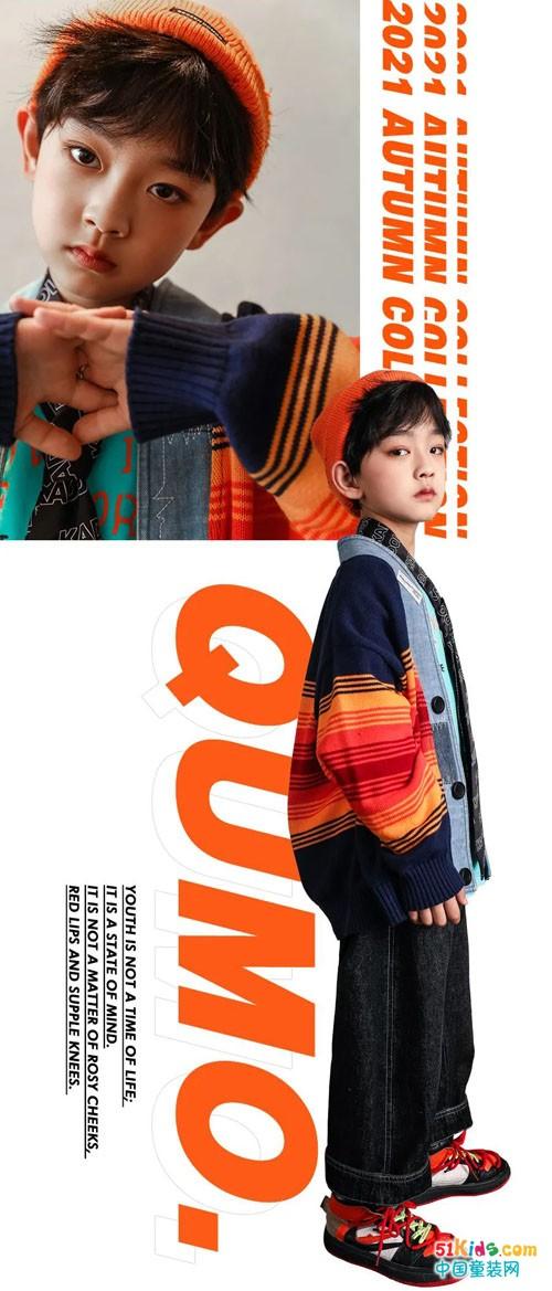 重构时尚,对话未来丨QUMO曲沫2021秋&羽绒概念版首发