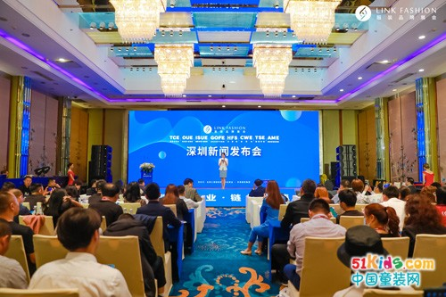 2020LINK FASHION服裝品牌展會深圳新聞發布會圓滿召開
