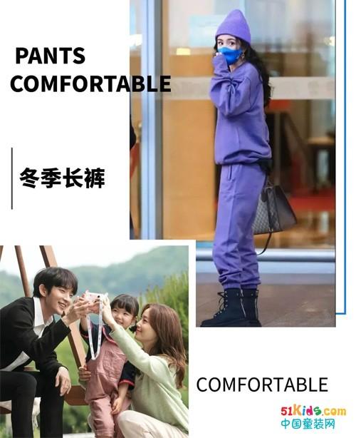 冬天要酷,得穿对裤丨这些舒适暖和的大长裤明星都爱