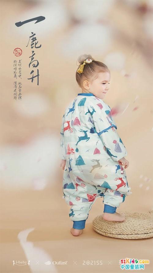 i-baby新春定制禮盒 瑞獸送福 迎春吉售