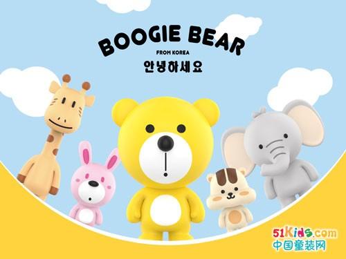 官宣:韩国高萌天团BOOGIE BEAR登陆中国