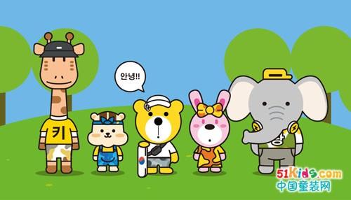 官宣:韓國高萌天團BOOGIE BEAR登陸中國