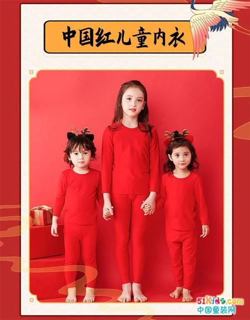 """久岁伴中国红系列丨谁会是这个冬天""""最红""""的人呢?"""