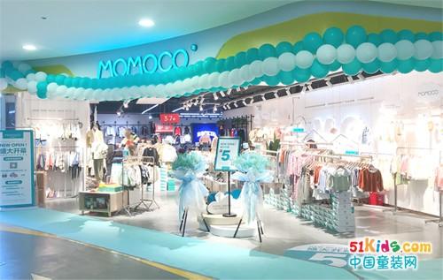 北欧设计师儿童生活品牌——玛米玛卡品牌加盟