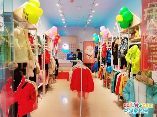 快樂精靈網紅童裝品牌 見證童裝店生意好做