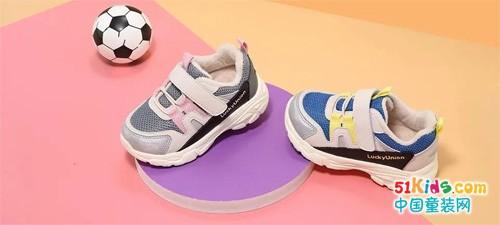 寒假的第一双童鞋,乐客友联机能鞋呵护宝宝冬日生机