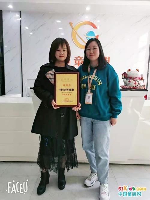 又下一城丨賓果童話與江西贛州楊女士成功簽約,圣誕即將開業!