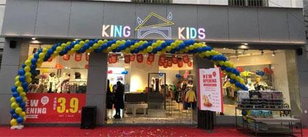 KIKI小鬼当家长赤新店开业 全场低至3.9折