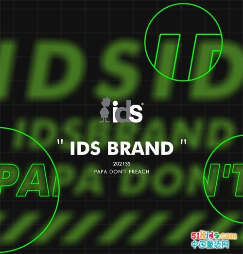 IDS|臻臻男神的同款服裝,你值得擁有