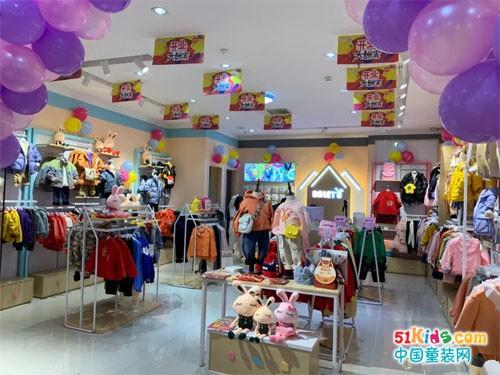恭喜赵女士的芭乐兔童装店开业大卖!