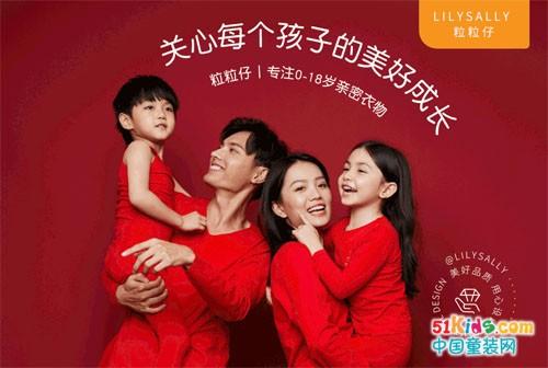 粒粒仔中国红系列,点亮所有欢庆时刻?