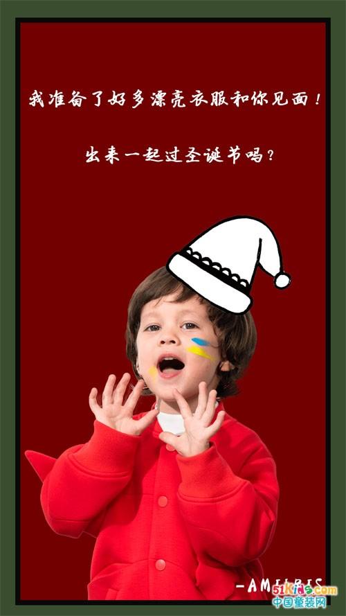 """安米莉精心為你準備的""""心機""""圣誕"""