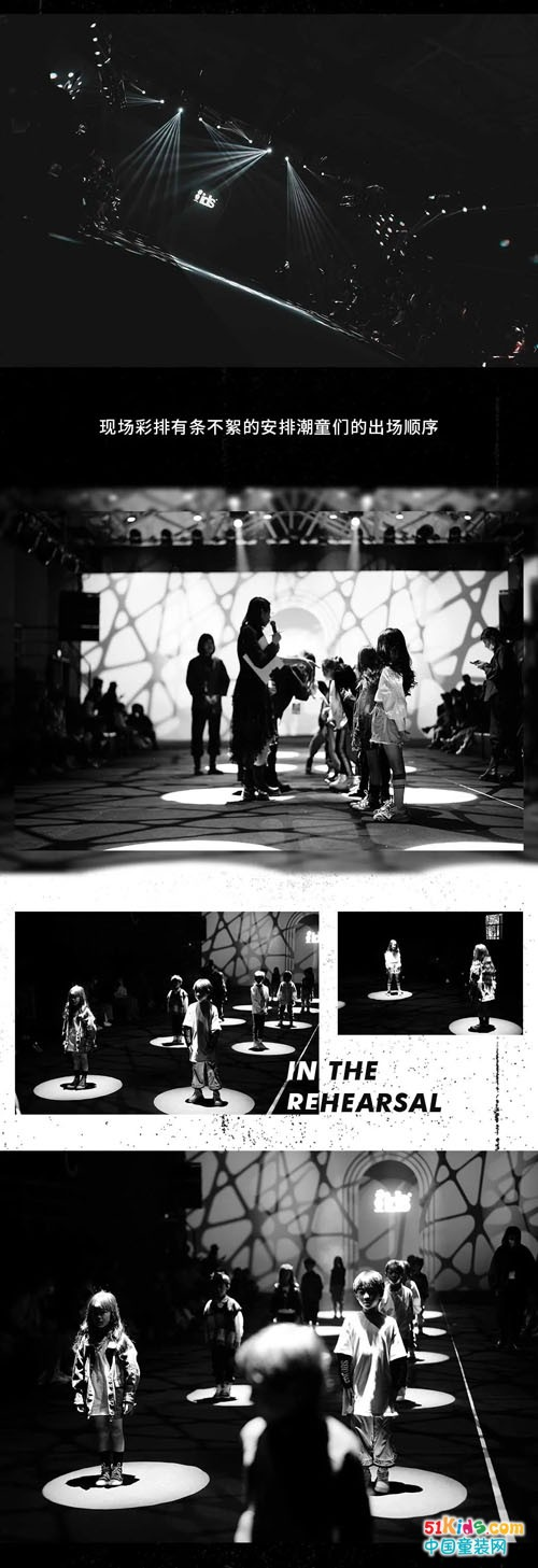 IDS|上海时装周秀场后台大揭秘