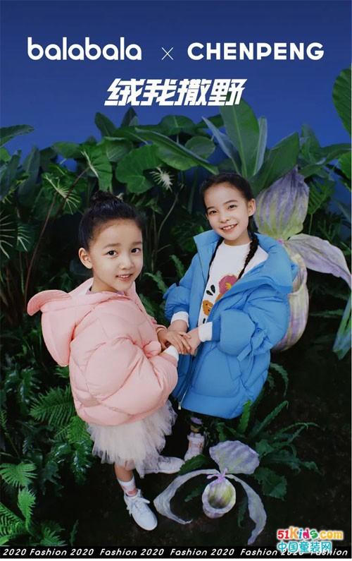 Lady gaga&Rihanna盛贊的設計師竟然做起了兒童羽絨服?