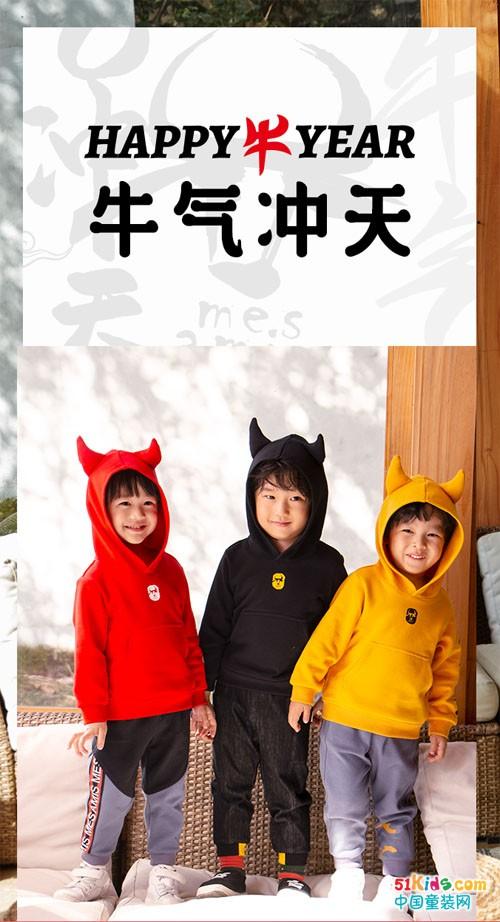 HAPPY牛YEAR丨蒙蒙摩米新年限定系列发售