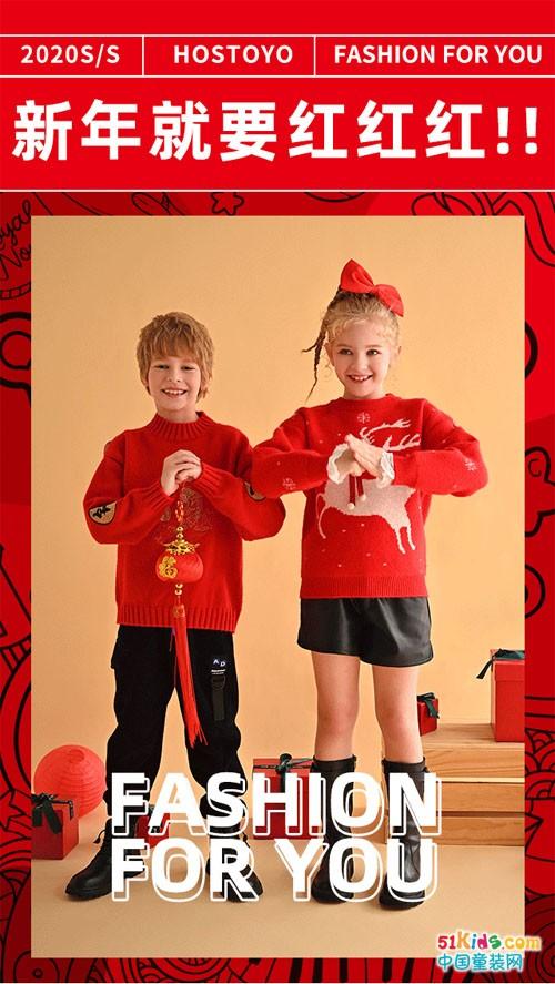 皇室童缘新年红装 开启一年好运气