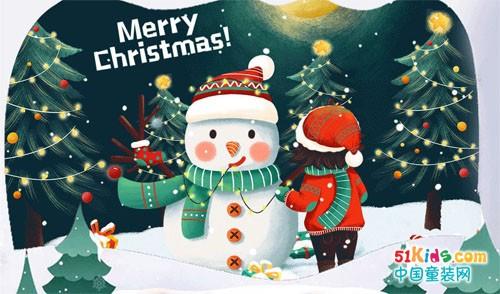 圣诞节丨宝儿汪装扮指南来啦