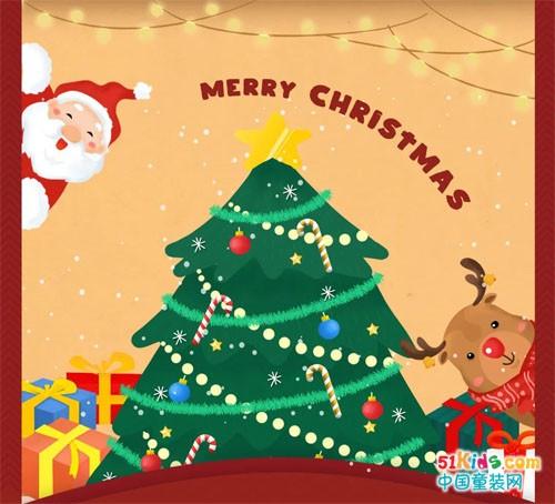 圣诞节丨礼物已经帮你选好了!