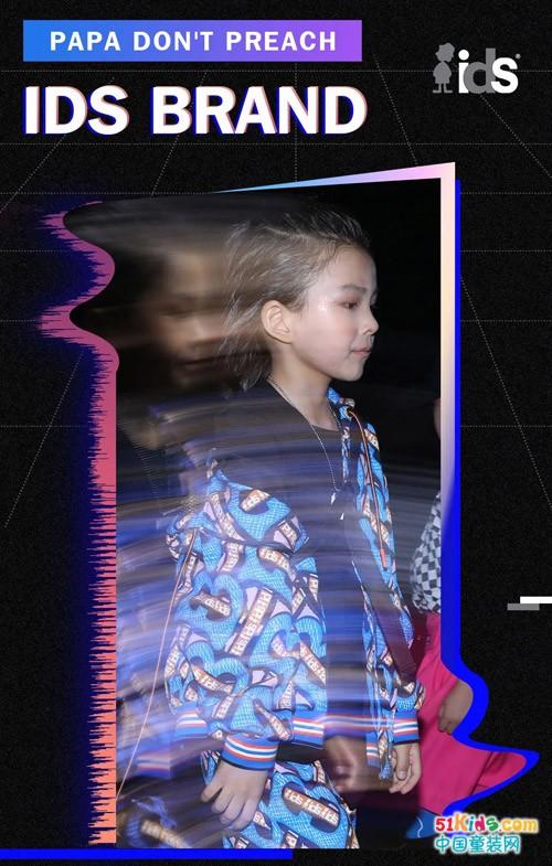 IDS|上海时装周剪影