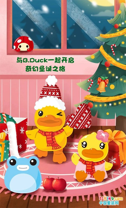 B.Duck小黄鸭圣诞特辑,鸭鸭带你演绎奇幻圣诞