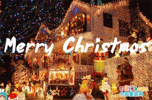 咚咚咚~在吗?想和你一起过圣诞、元旦!
