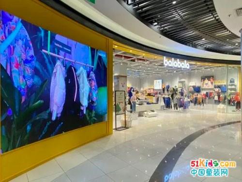 巴拉巴拉品牌进驻越南市场,连开三店