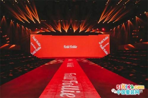 FolliFollie再度携手中国国际儿童时尚周