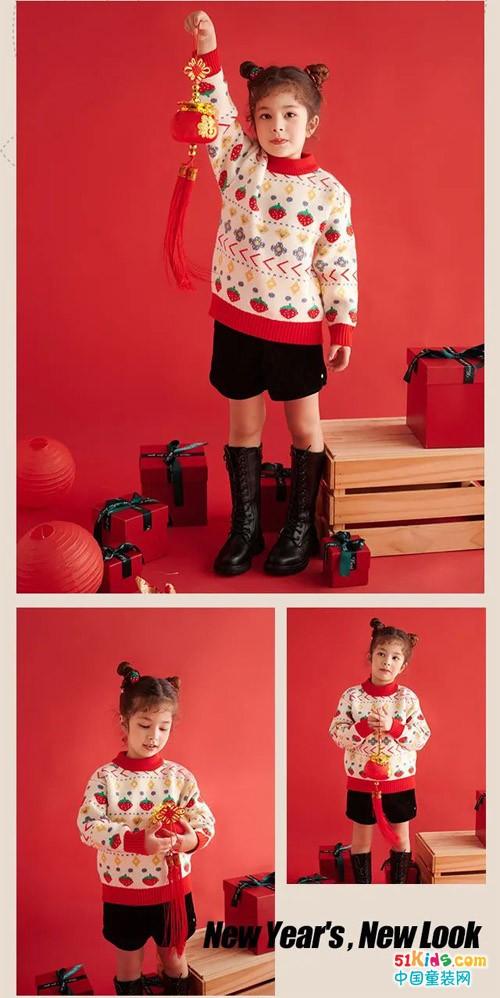 皇室童缘丨新年出游,这样穿时尚又喜庆