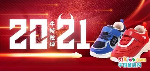 """没有新鞋怎么跨年?乐客友联2021助宝宝""""牛""""转乾坤"""