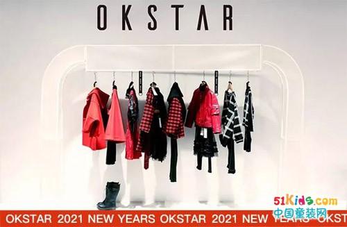 喜迎2021,欧卡星开启新一代时尚盛宴
