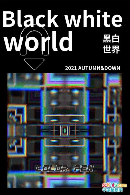 ColorPen彩色笔2021秋&羽绒形象大片:黑白世界