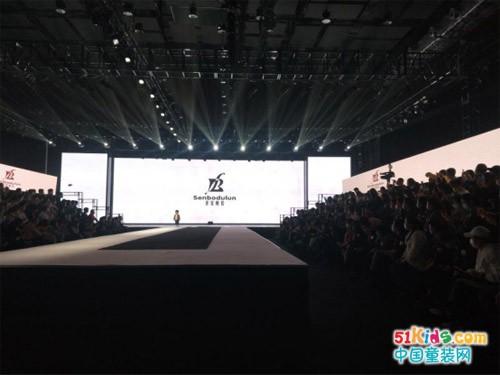 三苑宜友服饰股份有限公司2021秋冬新品发布会暨订货会圆满成功