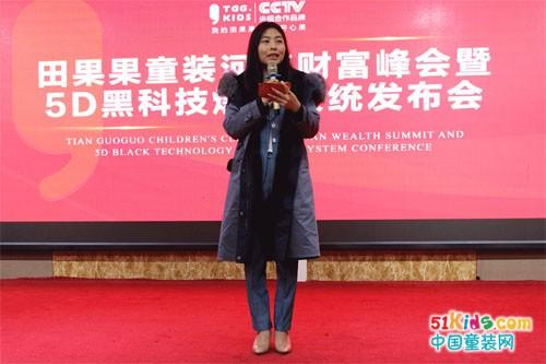 速报丨1月郑州之行田果果再获30家佳战绩