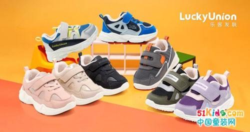 童鞋问题层出不穷 怎么样挑选才能更人体工程力学?