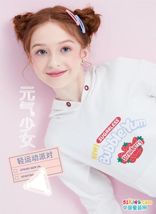 元气派对丨Deesha笛莎21春季轻运动系列全新启幕