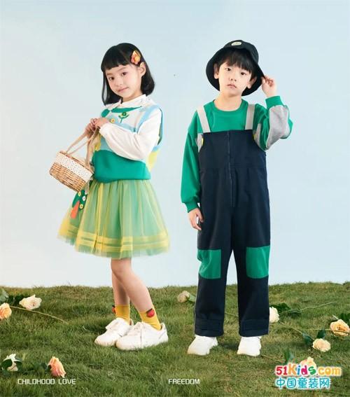 ULLU优露21/S丨保护地球 刻不容缓