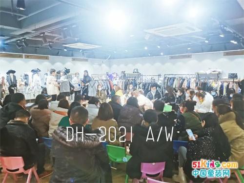 DHAiii童装2021A/W全国巡回订货会——成都站01.20-完美呈现