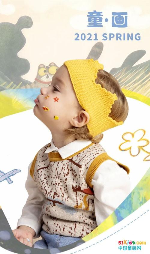 可拉比特春上新丨藏在衣柜里的「童·画」世界