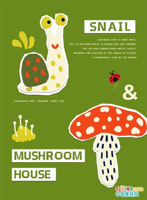 ULLU优露丨蜗牛、昆虫&蘑菇屋的秘密