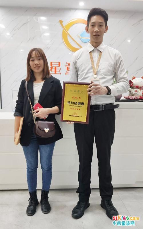 恭喜广西南宁李姐成功签约宾果童话!