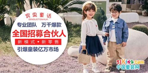 广西南宁的李姐来到宾果童话童装总部签署合同,授权仪式合影留念