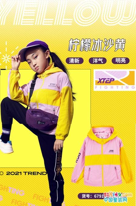 LOOK BOOK|特步兒童2021春季流行色穿搭