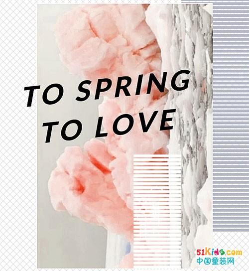 BBCQ KIDS丨奔赴向春,奔赴热爱