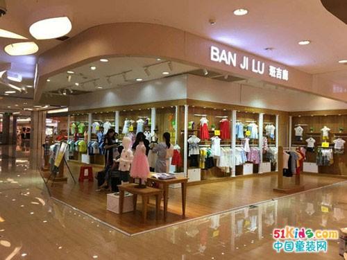 什么样的童装店更受欢迎?班吉鹿童装加盟更有优势